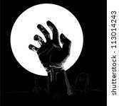 silhouette of hand. hand... | Shutterstock .eps vector #113014243