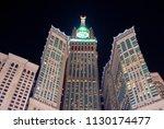 mecca  saudi arabia   may 04... | Shutterstock . vector #1130174477