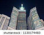 mecca  saudi arabia   may 04... | Shutterstock . vector #1130174483