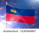flag of liechtenstein with... | Shutterstock . vector #1130366807