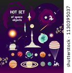 vector planet set of  flat... | Shutterstock .eps vector #1130395037