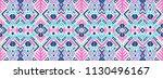 ikat geometric folklore... | Shutterstock .eps vector #1130496167