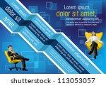blue template for advertising... | Shutterstock .eps vector #113053057