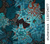 blue  black and orange textured ...   Shutterstock .eps vector #1130724077