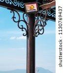 high power energy saving led... | Shutterstock . vector #1130769437