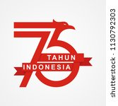 creative 73 tahun indonesia ... | Shutterstock .eps vector #1130792303