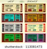 vector template design style.... | Shutterstock .eps vector #113081473