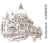 Venice - Cathedral of Santa Maria della Salute - vector sketch - stock vector