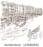 Venice - Grand Canal. The view from the Rialto Bridge. Vector sketch - stock vector