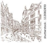 Venice - Fondamenta Rio Marin. Vector sketch - stock vector
