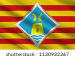 flag of formentera is the... | Shutterstock . vector #1130932367
