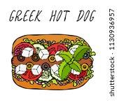 greek hot dog. feta cheese ... | Shutterstock .eps vector #1130936957