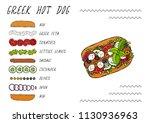 greek hot dog ingredients... | Shutterstock .eps vector #1130936963