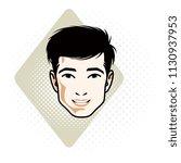 vector illustration of handsome ... | Shutterstock .eps vector #1130937953