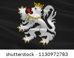 flag of ghent is a city and a... | Shutterstock . vector #1130972783