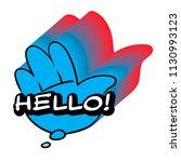 vector hello speech bubble....   Shutterstock .eps vector #1130993123