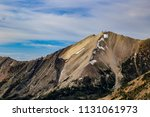 white cloud wilderness near sun ... | Shutterstock . vector #1131061973
