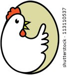 Egg - stock vector