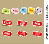 speech bubbles set | Shutterstock .eps vector #113113057