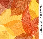 Dry Autumn Leaves Template. Ep...
