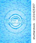 be the best version of you... | Shutterstock .eps vector #1131425357