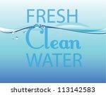 water. vector typographic... | Shutterstock .eps vector #113142583