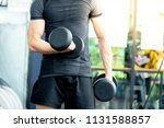 young sport man exercising in... | Shutterstock . vector #1131588857