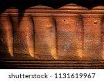 pottery background texture | Shutterstock . vector #1131619967