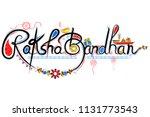 illustration of greeting card... | Shutterstock .eps vector #1131773543