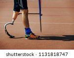 athlete with limb loss leg... | Shutterstock . vector #1131818747