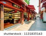 nanjing  china   june 11  2018  ... | Shutterstock . vector #1131835163