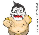 semar puppet java   Shutterstock .eps vector #1132001867
