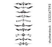 decorative text divider... | Shutterstock .eps vector #1132167593