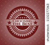 choosing the best red emblem   Shutterstock .eps vector #1132277363