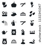 set of vector isolated black... | Shutterstock .eps vector #1132341047