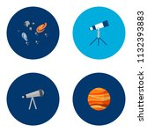 science and universe | Shutterstock .eps vector #1132393883