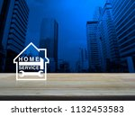 hammer and wrench with house... | Shutterstock . vector #1132453583