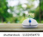 open 24 hours icon with... | Shutterstock . vector #1132456973