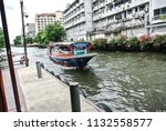 bangkok thailand 11th july 2018 ... | Shutterstock . vector #1132558577
