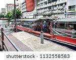 bangkok thailand 11th july 2018 ... | Shutterstock . vector #1132558583