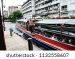 bangkok thailand 11th july 2018 ... | Shutterstock . vector #1132558607