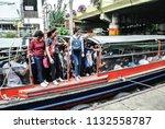 bangkok thailand 11th july 2018 ... | Shutterstock . vector #1132558787