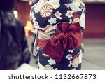 young girl wearing japanese...   Shutterstock . vector #1132667873