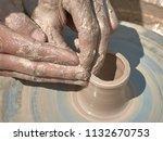 vitebsk. republic of belarus 12.... | Shutterstock . vector #1132670753