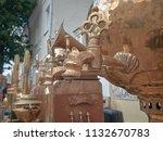 vitebsk. republic of belarus 12.... | Shutterstock . vector #1132670783