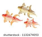 goldfishes in the japanese... | Shutterstock .eps vector #1132674053