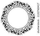 decorative frame elegant vector ... | Shutterstock .eps vector #1132760417
