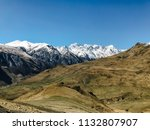 landscape of mountains and... | Shutterstock . vector #1132807907