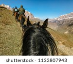 horseback view from the first... | Shutterstock . vector #1132807943