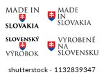 simple made in  slovakia   ... | Shutterstock .eps vector #1132839347